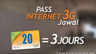 IAM-3G